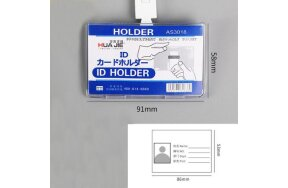 ID HOLDER 91x58mm